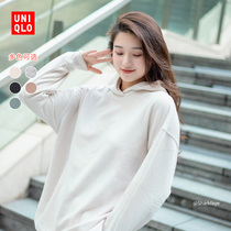 UNIQLO womens casual hooded sweater (early autumn side slit long sleeve) 439089 UNIQLO