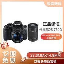 Canon EOS 750D double-lentille reflex Kit 18-55mm 55-250mm