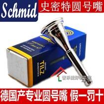 German original import Schmid Smittscht Smitt horn mouth French gold plated silver plating