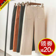 High waisted wool Nekuo leg pants female winter nine 2017 new Korean ulzzang straight and relaxed casual pants