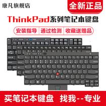 L Lenovo ThinkPad E460 T410 X220I E430C E431 E440 E450 T430 keyboard s