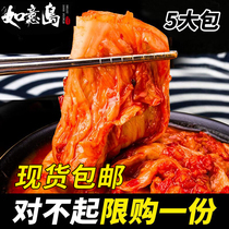 South Korean kimchi authentic spicy cabbage Korean handmade 5 bags of North Korean Yanbian rice small pickle sauce 2250 grams