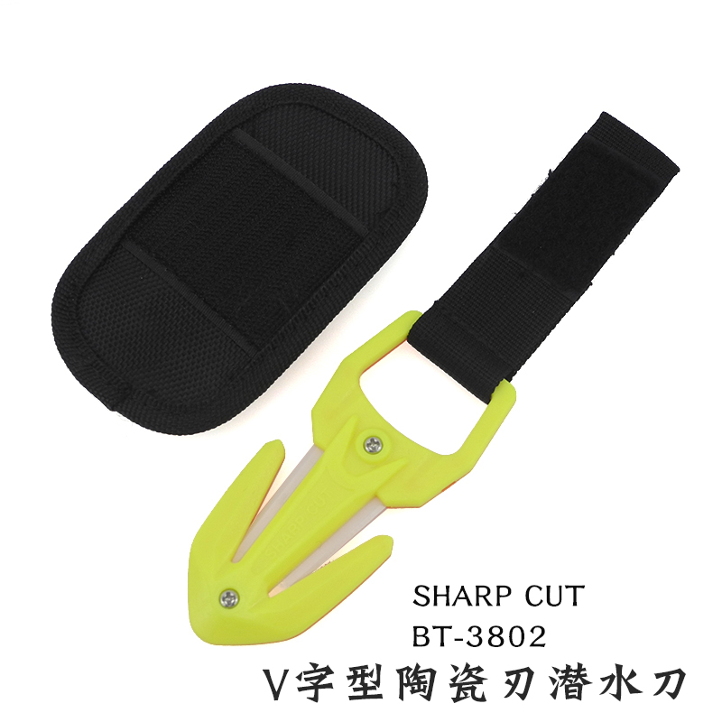 Sharp cut ceramic fish wire knife V-shaped cutter submersible tool BT-3802