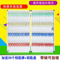 Aluminum alloy 48-digit key box key cabinet Wall-mounted key management box Car key key storage box