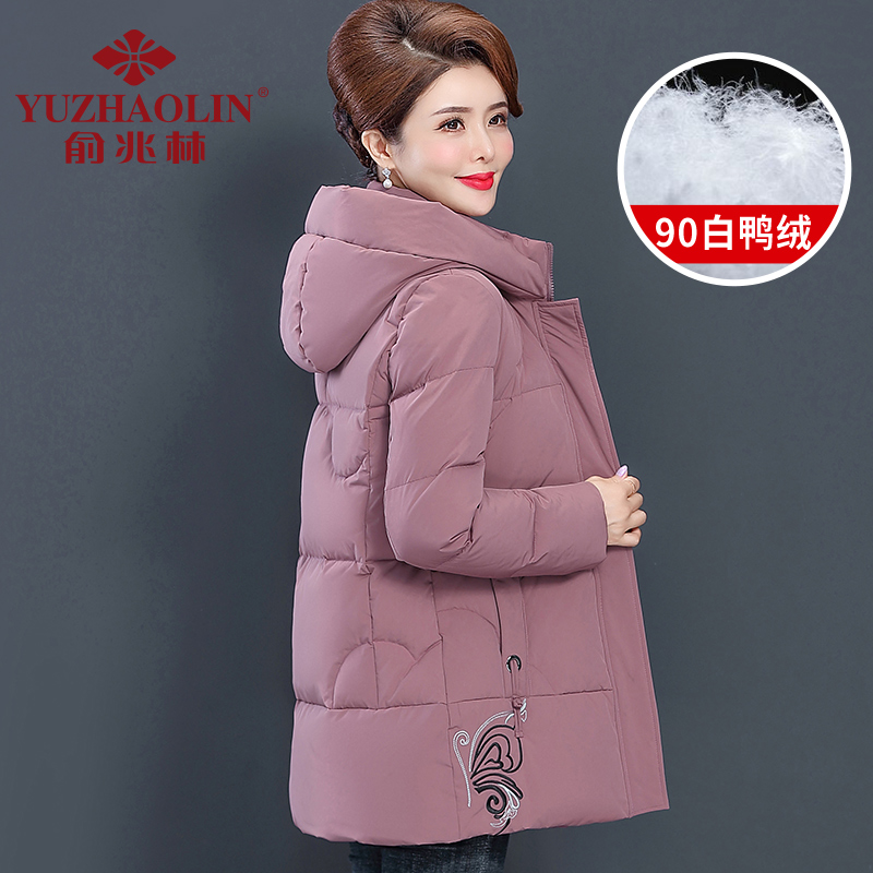 Mother down jacket medium-length version of Yangpai 2020 new autumn and winter middle-aged thick cotton wool middle-aged and elderly womens winter coat