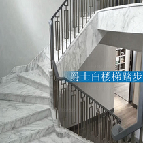 Jazz Bai Tianjin marble staircase stepping stone ladder background wall floating windowsill face threshold stone door set frame to do