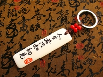 White yak bone carving necklace Personality Custom content specialty Handicraft delivery boyfriend birthday present