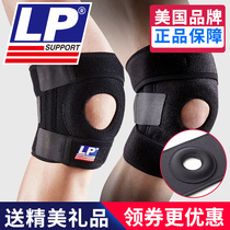 LP professional sports knee basketball mens and womens summer thin running fitness training half-moon plate tibia joint protective sleeve