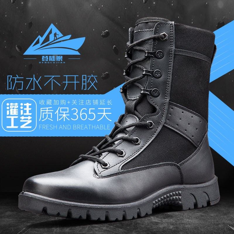 Summer Combat Boots Mens Boots Breathable Security Tactical Boots Ultra Light Shoes Land Combat Boots Womens Combat Boots Mens Genuine
