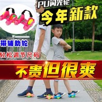Four-wheel flash wind wheel shoe skateboard child storm pulley shoe adult walking star roller skating shoes two rounds drift