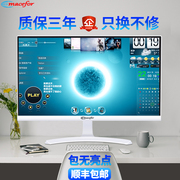 Macefor22 display 21.5 inch HDMI inch computer desktop LCD screen 19 HD game 24