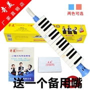 Shipping Chi Mei brand 27 key pianica beginner pianica children and students pianica Blue Pink