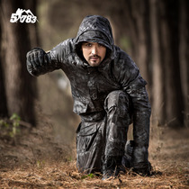 51783 Military fans outdoor python tattoo camouflage suit men winter wear-resistant waterproof and warm tactics G8 suit camouflage