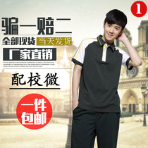 Dongguan School Uniforms Junior high school uniform school uniforms Summer cotton short sleeve T-shirt uniform uniform