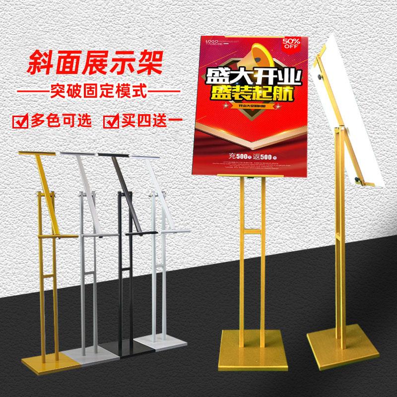 kt board display poster stand billboard custom pop bracket water card shop door display stand-up floor-to-ceiling