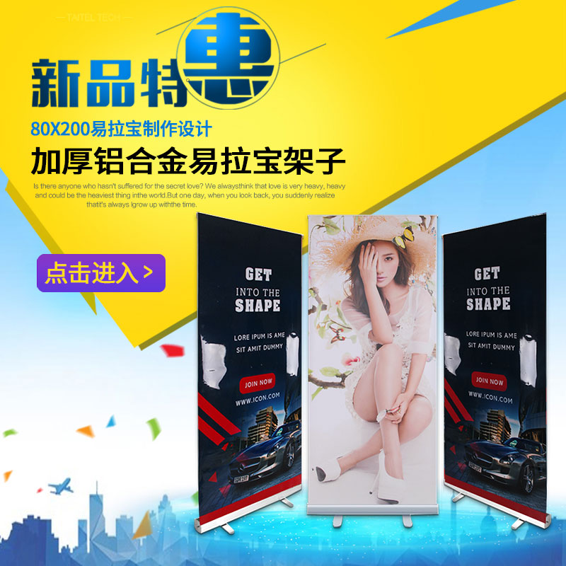 Irabao design poster production is made of retractable billboard wedding stand vertical floor-to-ceiling folding display