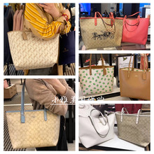 Coach coach coach women's bag new carriage double-sided tote bag shopping bag Single Shoulder Handbag mother bag large