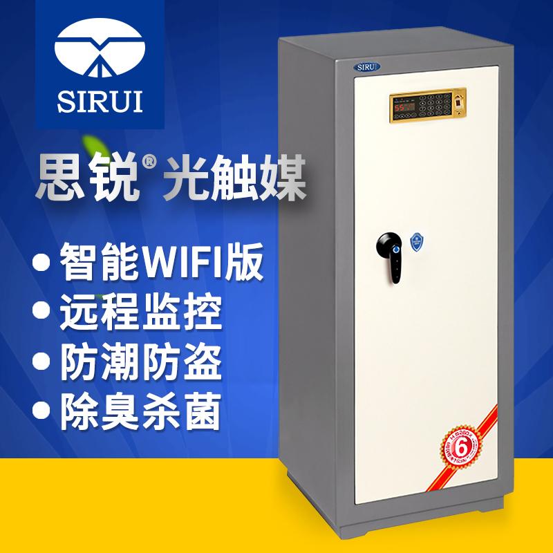 Sree IHS-260X electronic moisture-proof box micro-single-eye camera anti-camera dry dehumidification box photographic equipment anti-theft safe