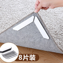 Uniqlo does not leave traces nano-double-sided adhesive strong unmarked tape carpet anti-skid pad fixed sticker anti-skid sticker
