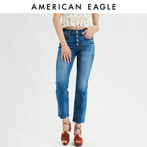 AEO American Eagle Lady Fashion High waist horn jeans 2432_1549