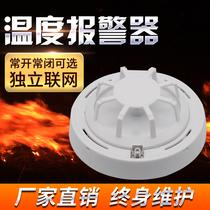 Fire independent temperature detectors alarm temperature detectors temperature detectors alarm temperature detectors