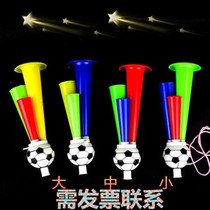 Games Blue football fans horn cheerleading prop match refueling toys three-tone trumpet