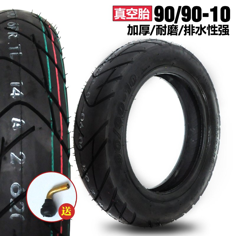 Import 90/90-10 vacuum tire motorcycle tire electric tire thickening 90-90-10 tire inner tube