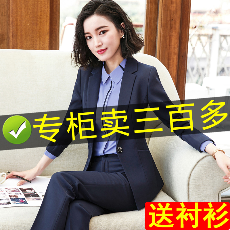 Work suit Female fashion temperament student high-end professional suit Spring and summer suit Work dress front desk female suit