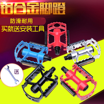 General all aluminum alloy mountain bike pedal bicycle dead fly foot anti-skid pedal Retrofit Accessories