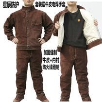 Pure cowhide wear-resistant insulation anti-ironing flame retardant argon arc welding anti-radiation welding clothing welder welding protective overalls
