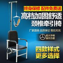 Genuine luxury cervical traction device household cervical traction chair traction rack strength vertebral tractor cervical bracket