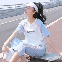 Junior high school student summer dress female sports suit Middle school girl summer pants fashion girl High school student casual