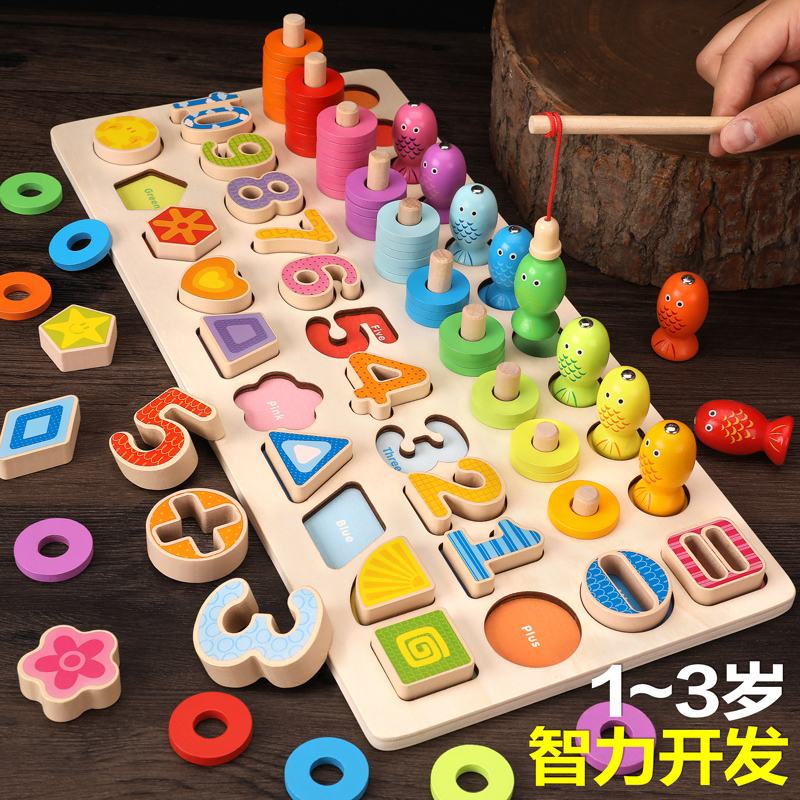 Children's Intelligence Development Multifunctional Early Education Toys Digital Building Blocks 2-3 Years Old 1 Baby Puzzle Boys and Girls