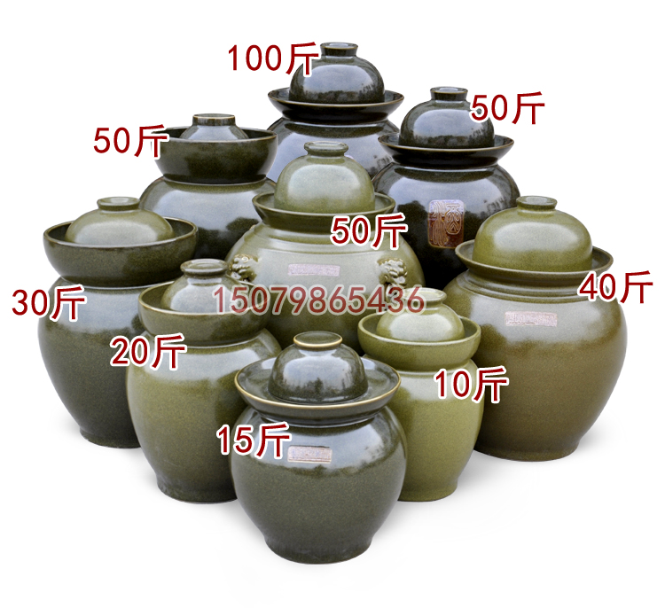 Large Jingdezhen Ceramic Pickled Vegetable Jar Pickled Maotai Can Lead-free Sealed Sichuan Household Pickled Vegetable Jar