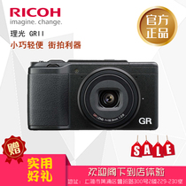 Send gift Ricoh Ricoh GRII GR II Ricoh GR2 card machine
