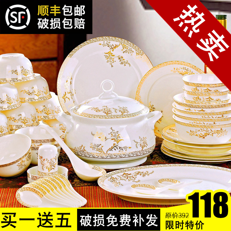 Household 28/56 Skull Porcelain Tableware Set Bowl and Plate Jingdezhen Ceramic Tableware Dining Bowl and Chopsticks Chinese Style