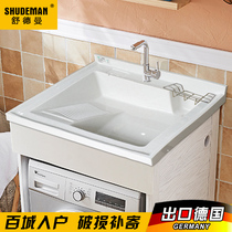 Spot laundry cabinet balcony washing machine basin combination Cabinets Table Laundry companion cabinet with rubbing plate laundry pool XC16