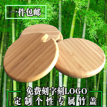 Round universal mug lid ceramic glass cup lid bamboo wood wooden lid bamboo lid tea cup lid customized
