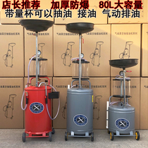 Pump oil pick-up waste oil barrel pneumatic oil pump recovery collector car oil-for-oil machine vapor protection tool