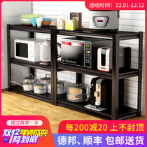 Kitchen rack Landing multi-storey microwave oven grill shelf storage rack storage rack shelf pot rack cupboard