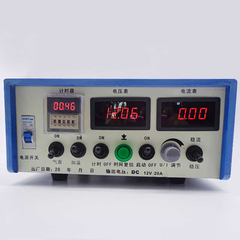 Electroplating power supply high-frequency switch rectifier 12V100A anode oxidation electrophoresis electrocution rectifier