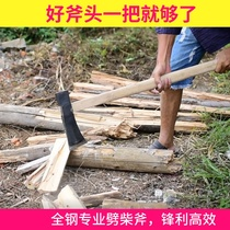 All-steel forging large overweight plus grown-up axe household wood cutting wood logging crackling axe outdoor crackling axe