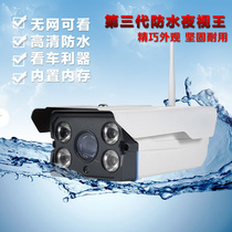 Outdoor surveillance camera all-in-one HD night vision mobile phone remote wireless WiFi home Outdoor waterproof closed-circuit