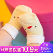 The new spring cotton socks male infants 6-12 months children 0-1-3 years old baby socks thickening winter girls