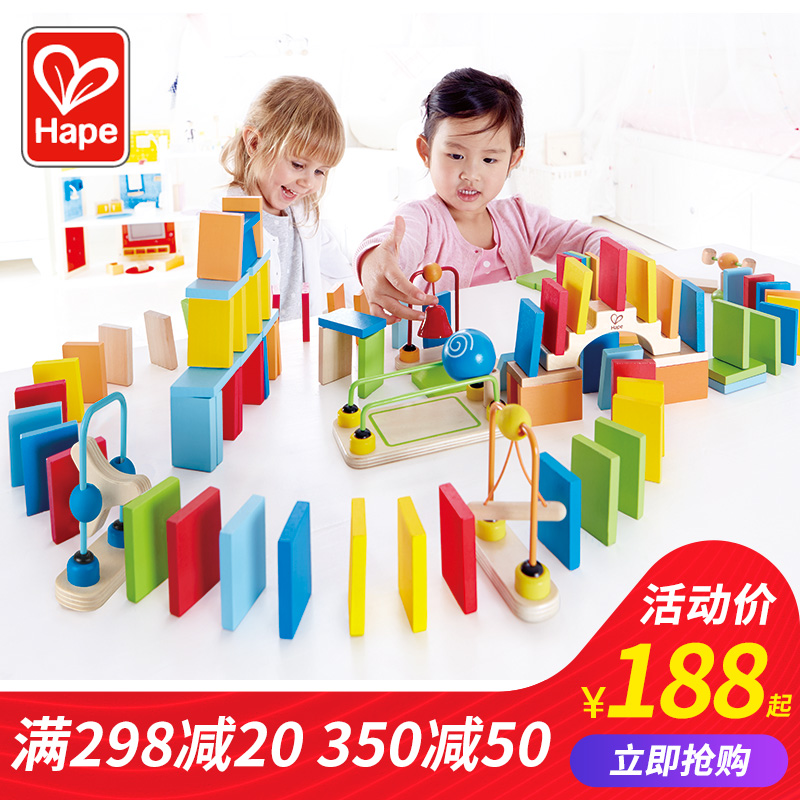 German Hape Domino Creative Agency Children's Blocks of Wooden Building Blocks Baby Intelligence and Intelligence Toys