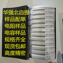 Chip Resistor This capacitor This 0201 0402 0603 0805 1206 Resistor Sample pack Capacitor pack 1UF