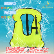 Snorkeling adult child lifejacket buoyancy vest folding portable inflatable safety swimming ring surfing diving