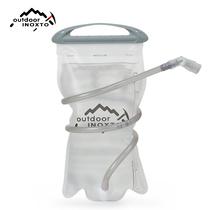 INOXTO outdoor sports water bag Running cycling hiking off-road backpack hydration bag 2L large capacity PEVA water bag