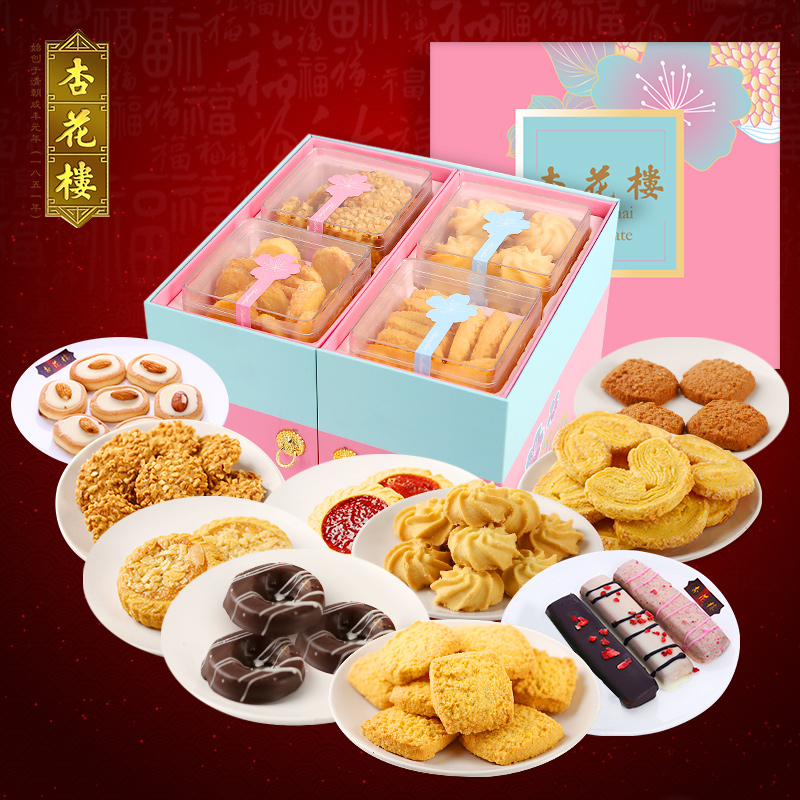 Apricot Flower House old-wrenh of the new year Shanghai pastry gift box New Year gift snacks new year gift bag