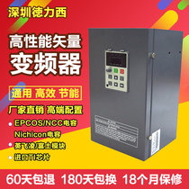 The general heavy duty inverter of 18.5 90KW governor of Panax Notoginseng